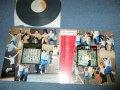 ステージ101ヤング STAGE 101 ( ヤング101 YOUNG 101 ) - サイモンとガーファンクルを歌う (Ex++/MINT-)   / 1971 JAPAN  ORIGINAL used LP With OBI