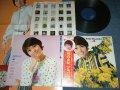 岡崎 友紀 YUKI OKAZAKI -  アルバム4 ALBUM 4 : 橋本淳&筒美京平ワークス 大型両面ポスター付( Ex++,Ex/MINT- ) / 1970's JAPAN ORIGINAL  Used LP with OBI + POSTER