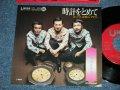 """トリオ・ロス・チカノス TRIO LOS CHIKANOS  時計をとめて: コンドルは飛んで行く ( MINT-/MINT-) / 1970?  JAPAN ORIGINAL  Used 7""""  Single シングル"""