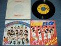 """ビッグ・マンモスBIG MANMOS  いなずまロック ( すぎやまこういち) (Ex++/Ex+++) / 1977 JAPAN ORIGINAL Used 7"""" Single"""