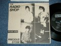 "THE RADIO SHOP - BRAND NEW  (在仙バンド)  ( Ex+++//MINT )  / 1987 JAPAN ORIGINAL ""INDIES""  Used  7""Single"