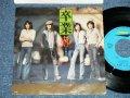 """がむがむGAM GAM - 卒業(財津和夫 チューリップ:作詞・作曲)  ( Ex++/Ex++)  / EARLY 1970's JAPAN ORIGINAL  Used  7"""" Single"""