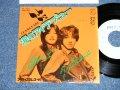 """ちゃんちゃこ CHAN-CHAKO  - 涙のアイ・ラブ・ユー (Ex++/MINT- )  / 1976  JAPAN ORIGINAL """"WHITE LABEL PROMO"""" Used  7"""" 45 Single"""