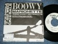 "BOOWY - MARIONETTE マリオネット( Ex++/Ex++) / 1987 JAPAN ORIGINAL ""PROMO ONLY ONE SIDED""  Used 7"" Single"