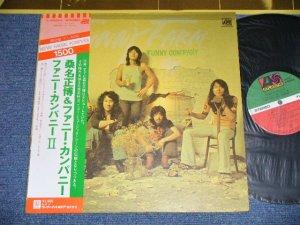 画像1: ファニー・カンパニー (桑名正博 MASAHIRO KUWANA ) FUNNY COMPANY -  ファニー・カンパニー II  FUNNY COMPANY II / 1970's  JAPAN REISSUE Used LP With OBI
