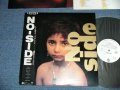 "NO SIDE NO-SIDE - NO SIDE (Ex++/MINT-)  / 1987 JAPAN ORIGINAL ""WHITE LABEL PROMO""  LP With OBI"