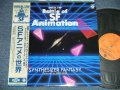 淡海悟朗 OHMI GORO - SFアニメの世界〜シンセサイザー・ファンタジー DIGITAL TRIP BATTLE OF SF ANIMATION ~ SYNTHESIZER FANTASY  ( Ex+++/Ex+++ )  / 1983 JAPAN ORIGINAL Used LP with OBI