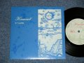 "ケムリ KEMURI - KIRISAME (Ex+++/MINT- )  / 2000 JAPAN ORIGINAL Used 7""Single"