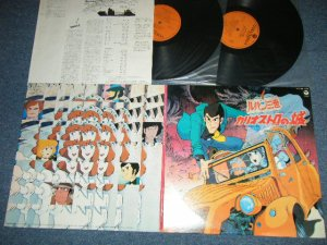 画像1: アニメ 大野 雄二   YUJI OHNO  ボビー BOBBY-  ルパン三世3世 LUPIN THE 3RD III カリオストロの城  ( Ex+++/MINT- ) / 1981 JAPAN ORIGINAL Used 2-LP'S