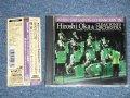 岡 宏とクリアトーンズ・ オーケストラ HIROSHI OKA & CLEAR TONES ORCHESTRA - 聖者の行進:ビッグ・バンド・ジャズの真髄 II WHEN THE SAINTS GO MARCHIN' IN ( MINT-/MINT)  / 1998  JAPAN ORIGINAL Used CD  with OBI