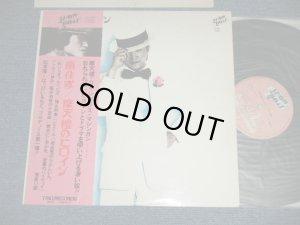 画像1: 南佳孝 YOSHITAKA  MINAMI - 摩天楼のヒロイン(Produced by 松本隆)  ( Ex+++/MINT-)  / 1972 JAPAN  ORIGINAL Used LP  With OBI