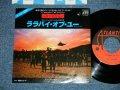 "ost ジョー山中 JOE YAMANAKA フラワー・トラヴェリン・バンド FLOWER TRAVELIN' BAND   -  ララバイ・オブ・ユーLULLABY OF YOU (映画「戦国自衛隊」挿入歌 ヴァージョン) ( Ex+++/MINT-)  / 1979? JAPAN ORIGINAL Used  7""Single"