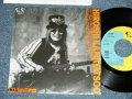 """かまやつひろし HIROSHI KAMAYATSU - キスの下手な男: BITTER FOR MY TASTE ( Ex+++/MINT-,Ex) / 1989  JAPAN ORIGINAL """"Promo Only"""" Used 7"""" Single"""