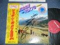 va (五木田武信、見城美枝子、TBS・TV報道制作部) - LISBON →TOKYO 70000KM おはよう720 リスボン〜東京 70,000km ( サイン入りジャケ)(Ex+++/MINT- Looks:Ex+++) / 1976 JAPAN ORIGINAL Used LP with OBI