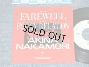 "画像1: 中森明菜 AKINA NAKAMORI -  FAREWELL  : FOGGY RELATION ( Ex++/MINT-)  / 1988 JAPAN ORIGINAL ""PROMO ONLY""  7"" 45 Single"