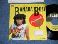 "ジョー山中 JOE YAMANAKA フラワー・トラヴェリン・バンド FLOWER TRAVELIN' BAND - バナナ・ボート BANANA BOAT ( Ex+++/MINT-)   / JAPAN ORIGINAL ""PROMO"" Used 7"" Single"