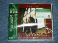 "宗次郎 SOJIRO - オカリナ・エチュード・4 :チャーチ OCARINA ETUDE 4 : CHURCH  ( SEA;LED) / 2001   JAPAN ORIGINAL ""PROMO""  ""Brand New SEALED"" CD"