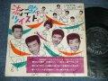 """奥田宗宏とブルー・スカイ・ダンス・オーケストラ MUNEHIRO OKUDA & BLUESLY DANCE ORCHESTRA - 流行歌をツイストで ( VG+++/Ex : SPLIT  ) / 1962 JAPAN ORIGINAL Used 10"""" LP"""