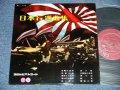 """V.A. OMNIBUS (ブルー・コーツ、コロムビア・ブラス・バンド、コロムビア・ディキシー・ランダーズ、コロムビア・オーケストラ)- 日本行進曲集 ( Ex+++/Ex+++ ) / 1958 JAPAN ORIGINAL Used 10"""" LP"""