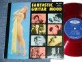 """横内章次カルテット SYOJI YOKOUCHI QUARTET 東芝シンギング・ストリングス、ファイブ・トロンボーンズ -  FANTASTIC GUITAR MOOD ファンタスティック・ギター・ムード( Ex+++/Ex+++ )  / 1960's JAPAN ORIGINAL """"RED WAX Vinyl"""" Used 10"""" LP"""
