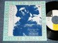 """ブレッド &バター BREAD & BUTTER - センチメンタル・フレンド SENTIMENTAL FRIEND ( Ex+/Ex+++,MINT- ) / 1987 JAPAN ORIGINAL """"PROMO ONLY"""" Used  7"""" Single  シングル"""