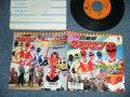 "TV 特撮 戦隊 Tokusatsu Sentai Series  景山ヒロノブ - 光 戦隊ナスクマン(主題歌)  ( MINT/MINT-) /1987 JAPAN ORIGINAL Used 7"" Single"