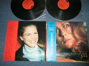 画像1: va  Omnibus 小川 隆、伊部晴美、スクリーン・シンフォニック、モダン・ポップス・オーケストラ TAKASHI OGAWA, HARUMI IBE, SCREEN SYMPHONIC Orchestra, MODERN POPS Orchestra - 不滅の映画音楽曲集 欧州編 (Ex++,Ex-/MINT- Looks:Ex+++) / 1970 JAPAN ORIGINAL  Used 2-LP's with OBI オビ付