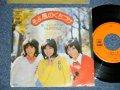 """キャンディーズ CANDIES  - そよ風のくちづけ ( Ex+/Ex++)  / 1974 JAPAN ORIGINAL  Used 7""""45 Single"""