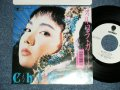 "ちわきまゆみMAYUMI CHIWAKI - オーロラ・ガール  AURORA GIRL : I WANNA BE FREE (MINT-/MINT)  / 1987 JAPAN ORIGINAL ""White Label PROMO"" Used 7"" Single シングル"
