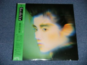 "画像1: 原田知世 TOMOYO HARADA  - SOSITE (SEALED) / 1986  JAPAN ORIGINAL ""BRAND NEW SEALED""  2-LP with OBI"