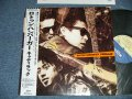 "キャディラック CADILLAC - ロトゥン・ハンバーガー ROTTEN HAMBERGER    ( Ex++/MINT-) / 1988 JAPAN ORIGINAL ""PROMO""  Used LP with OBI"