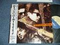 """キャディラック CADILLAC - ロトゥン・ハンバーガー ROTTEN HAMBERGER    ( Ex++/MINT-) / 1988 JAPAN ORIGINAL """"PROMO""""  Used LP with OBI"""