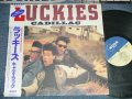 キャディラック CADILLAC - ラッキーズLUCKIES ( Ex+++/MINT) / 1986 JAPAN ORIGINAL  Used LP with OBI
