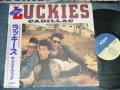 キャディラック CADILLAC - ラッキーズLUCKIES ( Ex+++/MINT) / 1986 JAPAN ORIGINAL  Used LP with OBI