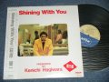 "萩原健一 KENICHI HAGIWARA - SHINING WITH YOU ( MINT-/MINT)  / 1988  JAPAN ORIGINAL ""PROMO"" Used  LP with OBI"