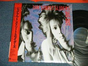 画像1: ストリート・スライダーズ The STREET SLIDERS - ジャグ・アウト JAG OUT  ( MINT/MINT)   /1984 JAPAN ORIGINAL Used LP with OBI