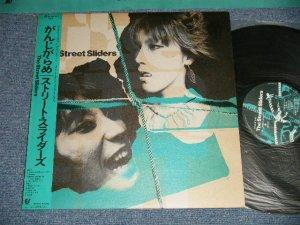 画像1: ストリート・スライダーズ The STREET SLIDERS - がんじがらめ ( MINT-/MINT)    /1983 JAPAN ORIGINAL Used LP with OBI -