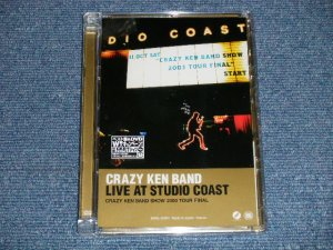 """画像1: クレイジー・ケン・バンド CRAZY KEN BAND - LIVE AT STUDIO COAST(SEALED)  / 2004 JAPAN ORIGINAL """"BRAND NEW SEA;ED"""" DVD"""