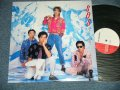 ルースターズ The ROOSTERZ - SOS ( Ex+++/.MINT)  / 1985 JAPAN ORIGINAL   Used 12""