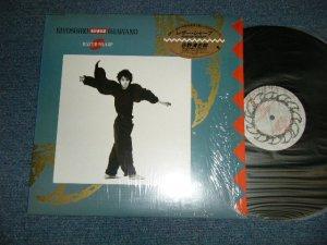 画像1: 忌野清志郎 KIYOSHIRO IMAWA of  SUCCESSION - レザー・シャープ RAZOR SHARP (MINT/MINT) / 1987 JAPAN ORIGINAL Promo Used LP