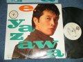 """矢沢永吉  EIKICHI YAZAWA  E. YAZAWA - FLASH IN JAPAN (Ex++, VG++/MINT-)  / 1987 US AMERICA ORIGINAL""""PROMO"""" Used LP"""