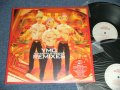 "YMO  REMIXES TECHNOPOLIS 2000-00 (NEW) / 2000 JAPAN  ORIGINAL  ""BRAND NEW""  2-LP's"