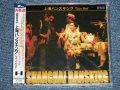 """吉田日出子 HIDEKO YOSHIDA - 上海バンスキング ツイン・ベスト(SEALED) / 2003 JAPAN """"BRAND NEW SEALED"""" CD"""