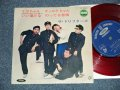 "ドリフターズ THE DRIFTERS - ミヨちゃん」 EP (Ex+, Ex/Ex;  / JAPAN ORIGINAL ""RED WAX VINYL"" Used 7"" 33 RPM EP"