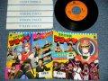 "TV特撮映画 TV TOKU-SATSU 串田晃 AKIRA KUSHIDA  -    「世界忍者戦 ジライヤJIRAIYA」 ジライヤJIRAIYA: SHI-NO-BI '88 (MINT/MINT) / 1988 JAPAN ORIGINAL Used 7"" Single シングル"