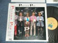 "POISON POP -  POISON POP (Ex+++/MINT) / 1985 JAPAN ORIGINAL ""PROMO"" Used LP with OBI"