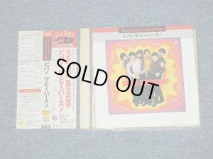 画像1: The BEAVERS ビーバーズ -  ビバ!ビーバーズ!VIVA! BEAVERS!  : GS & POPS CD SUPER COLLECTION   (MINT-/MINT) / 1993 JAPAN Used CD  with OBI 0