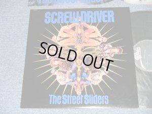 画像1: ストリート・スライダーズ The STREET SLIDERS - スクリュー・ドライバー SCREW DRIVER ( MINT-/MINT-)   /1989 JAPAN ORIGINAL Used LP