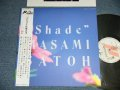 佐藤正美 MASAMI SATOH - SHADE (MINT-/MINT) / 1987 JAPAN ORIGINAL Used LP  with OBI