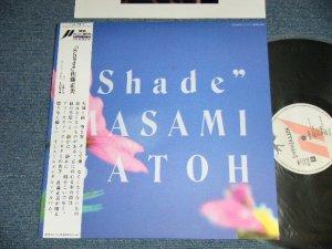 画像1: 佐藤正美 MASAMI SATOH - SHADE (MINT-/MINT) / 1987 JAPAN ORIGINAL Used LP  with OBI